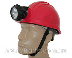 Каска защитная шахтёр