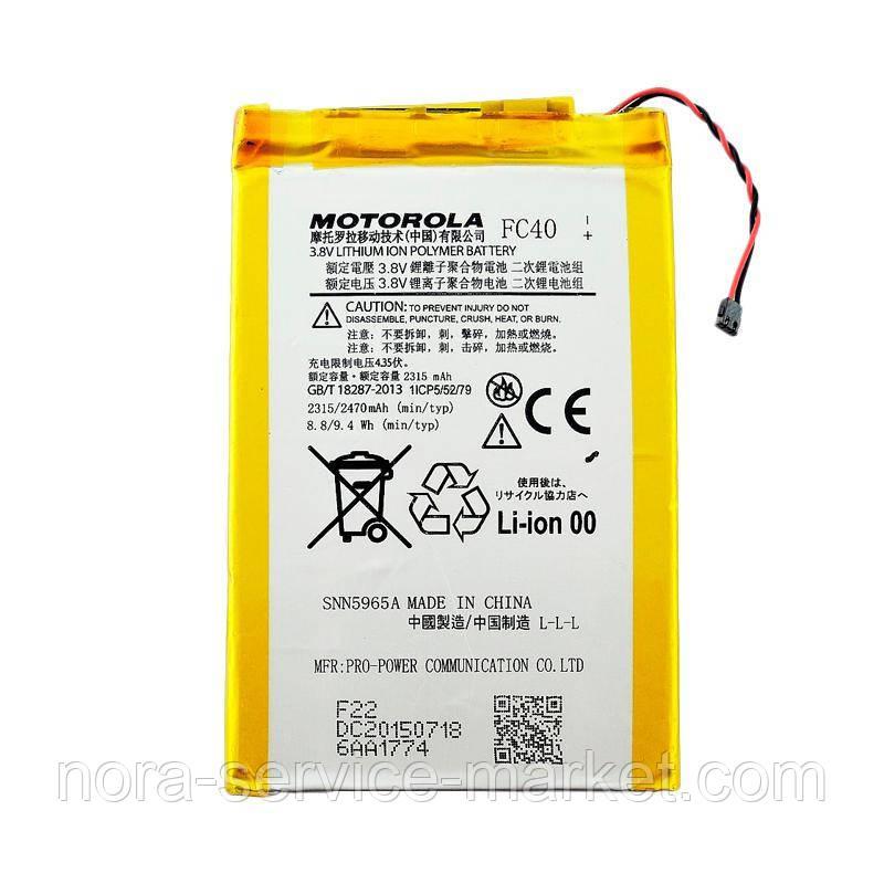 АКБ Original Quality Motorola FC40 (Moto G3) (70%-100%)