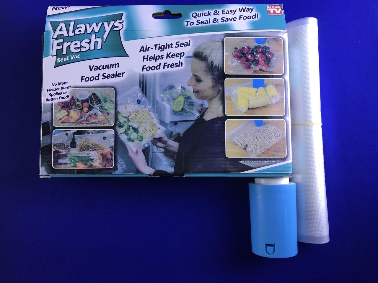 Вакуумный упаковщик Vacuum Sealer Always Fresh