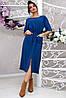 Платье миди офисное 2021, фото 4