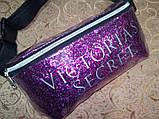 Сумка на пояс Двухслойный(глитер+плёнка) VICTORIA'S SECRET  барсетки сумка женский пояс Бананка клатчи оптом, фото 3