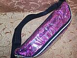 Сумка на пояс Двухслойный(глитер+плёнка) VICTORIA'S SECRET  барсетки сумка женский пояс Бананка клатчи оптом, фото 4