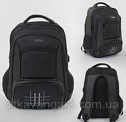 Рюкзак школьный, 1 отделение, 3 кармана, мягкая спинка, USB кабель, в пакете С 43645