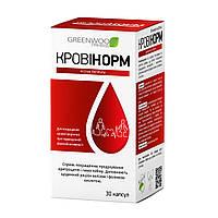 Улучшения работы органов кроветворения и качества состава крови, КРОВИНОРМ №60