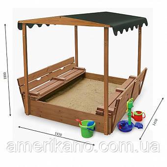 Детская песочница для двора игровая, размер 145х145 см. Дерево. С крышкой и лавками. Трансформер.