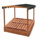 Детская песочница для двора игровая, размер  145х145 см. Дерево. С крышкой и лавками. Трансформер., фото 2