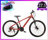 """Велосипед горный Oskar 27.5"""" 1857 Сталь Красный с амортизацией Хардтейл Велосипед гірський MTB червоний"""