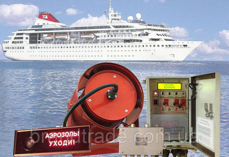 Система АОТ: пожаротушение на морских судах