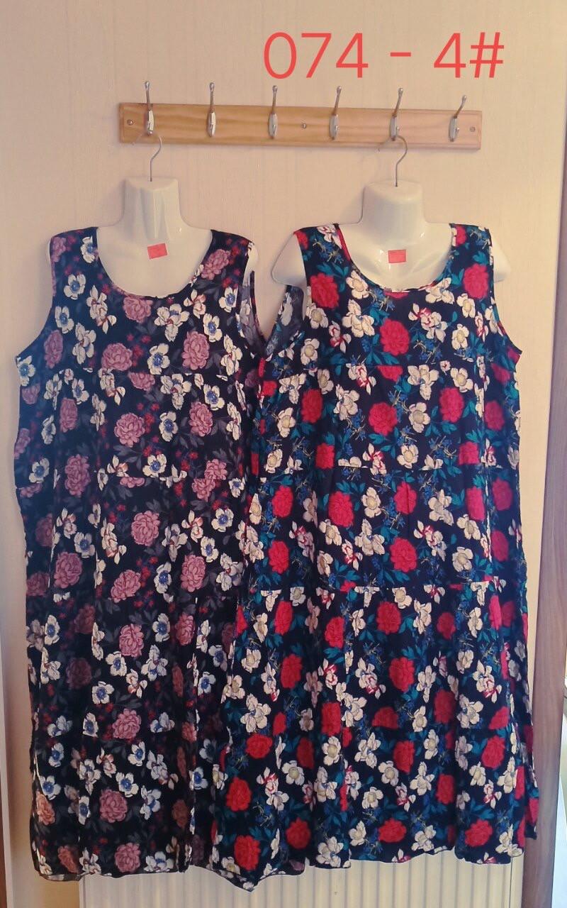Женское котоновое платье (р-р 58-62) (в уп. разные расцветки, один р-р) купить оптом в Одессе.