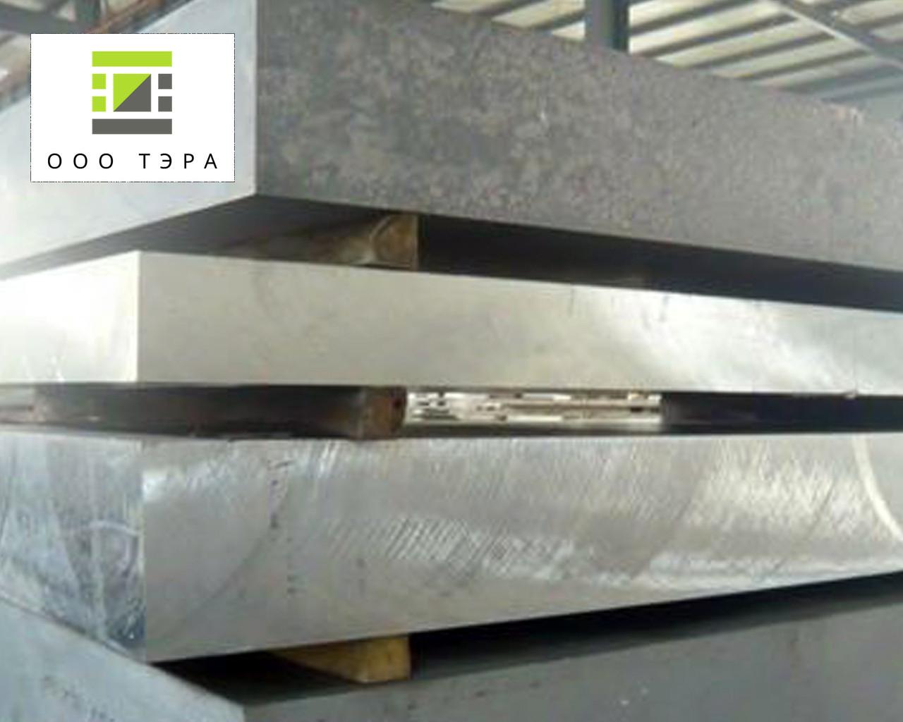 Обрезки алюминиевых плит 165 мм Д16