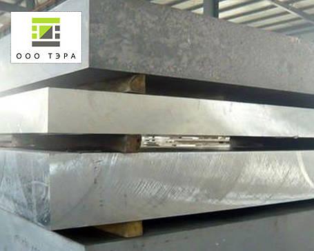 Обрезки алюминиевых плит 165 мм Д16, фото 2