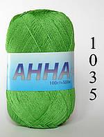Пряжа SEAM  Анна Твист (Италия) №1035 (зелень)