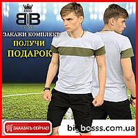 Мужской спортивный комплект, футболка + шорты + ПОДАРОК  Цвет: светло-серый/ хаки полоса, фото 1
