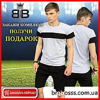 Мужской спортивный комплект, футболка + шорты + ПОДАРОК  Цвет: светло-серый/ черная полоса, фото 1