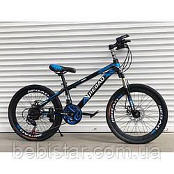 """Спортивный детский велосипед черный с синим ТopRider 22"""" металлическая рама 14"""" детям рост от 130см"""