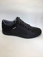 Туфли мужские комфортные,кожаные MAXUS черные