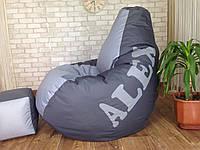 Кресло Мешок, бескаркасное кресло Груша ХХЛ, серый, фото 1