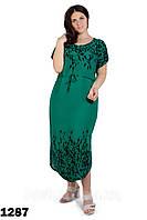 Красивое легкое  ,воздушное,удлиненное летнее платье