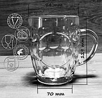 Кружка Для Пива Luminarc Britania 550мл N1577