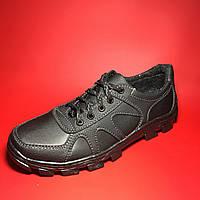 Кросівки чоловічі 40-45 розміра