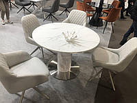 Раздвижной стол ТМL-670 белый под мрамор 110/150 от Vetro Mebel
