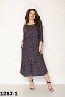 Красивое легкое  ,удлиненное летнее платье