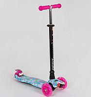 """Самокат """"Best Scooter"""" MAXI. 4 колеса, Светящиеся колеса. Разные расцветки"""