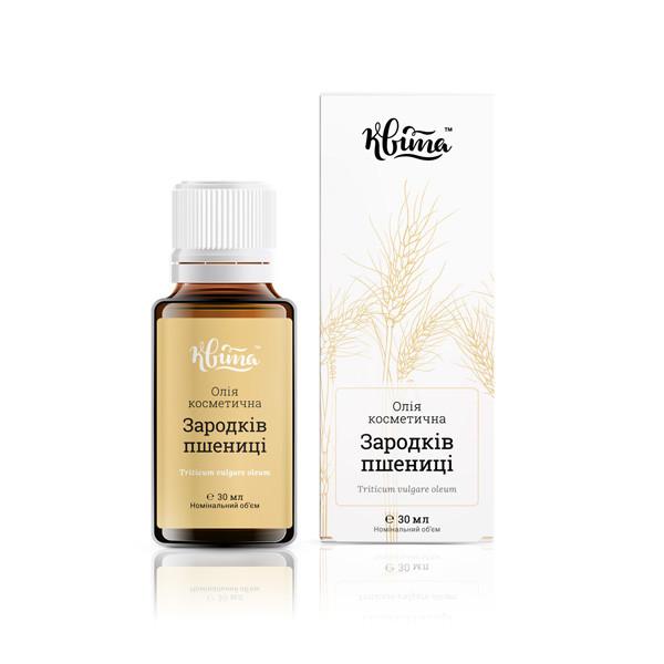 Масло косметическое Зародышей пшеницы, 30 мл, Квита