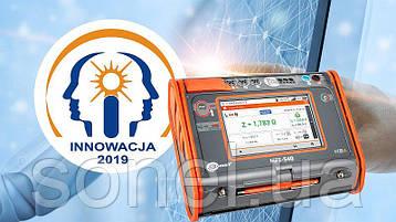 Новинка на ринку приладів для комплексного вимірювання параметрів електробезпеки.