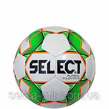 М'яч футзальний Select Futsal Talento 9, біло-зелено-помаранчевий, ламінована