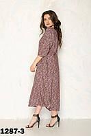 Красивое легкое  ,удлиненное летнее платье недорого в Украине