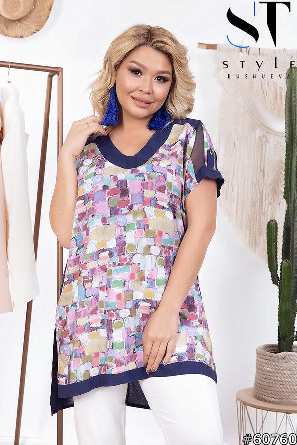 Женская блуза с цветочным принтом больших размеров 52-66