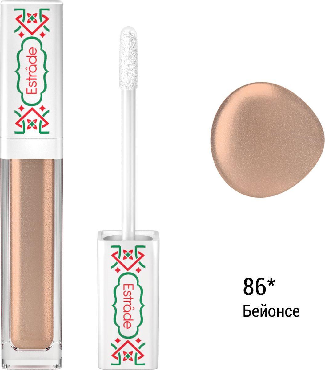 Estrade Gel Eclatant Disco Жидкие тени для век  - 86 Бейонсе