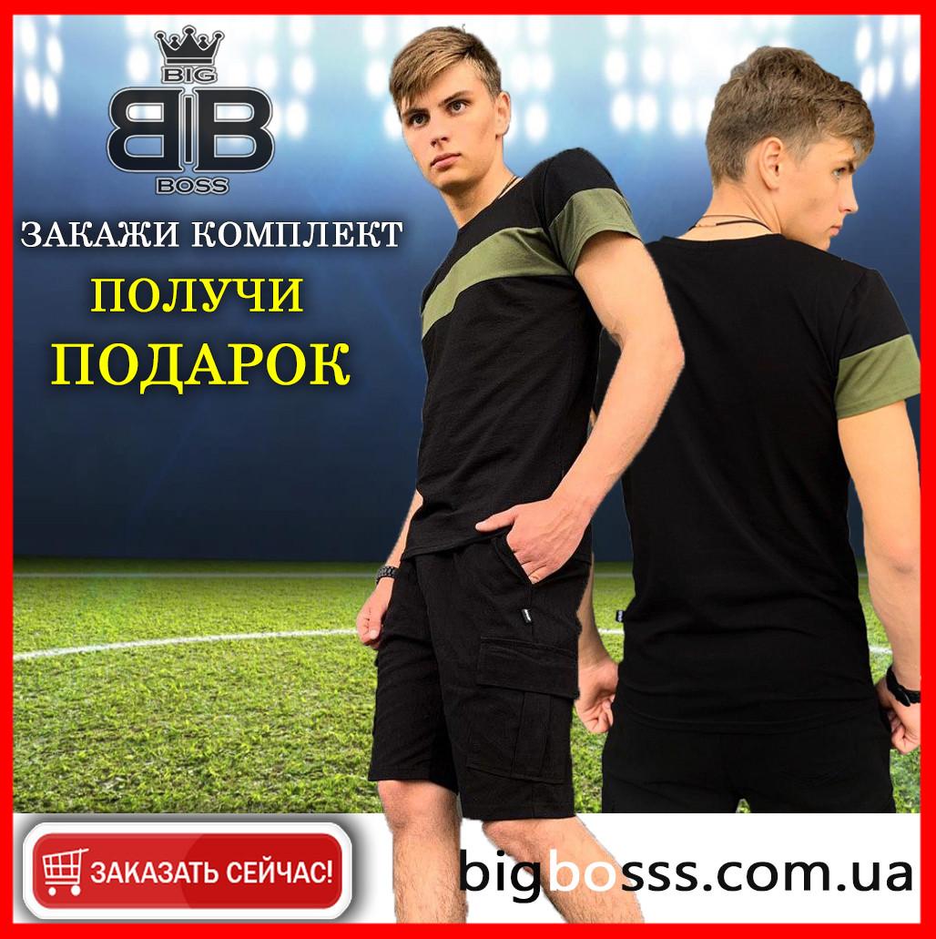 Мужской спортивный комплект, футболка + шорты + ПОДАРОК  Цвет: черная / хаки полоса