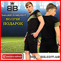Мужской спортивный комплект, футболка + шорты + ПОДАРОК  Цвет: черная / хаки полоса, фото 1