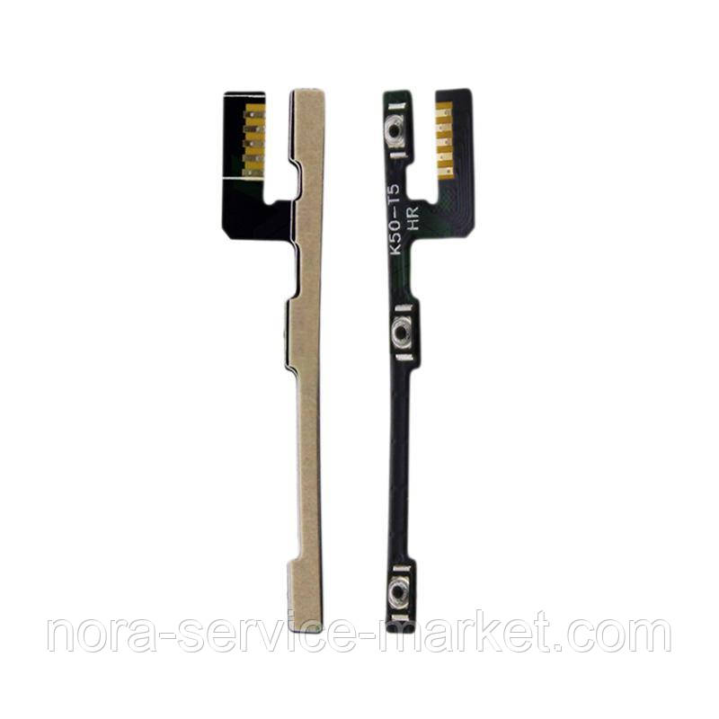 Flat Cable Lenovo A7000 with on/off