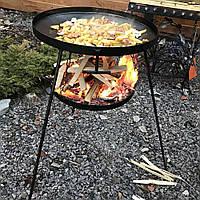 Сковорода с длинными ножками для пикника рыбалки или отдыху на природе и дачи из диска бороны 50см из стали.