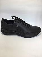 Туфли мужские комфортные,кожаные Extreme