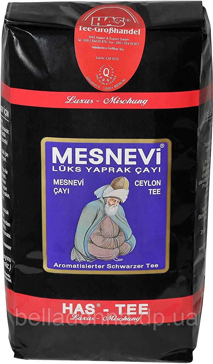Чай черный крупнолистовой 1000 г с бергамотом Has-Tee Mesnevi (рассыпной)