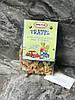 Детские макароны Dalla Costa Travel 250 грм, фото 3