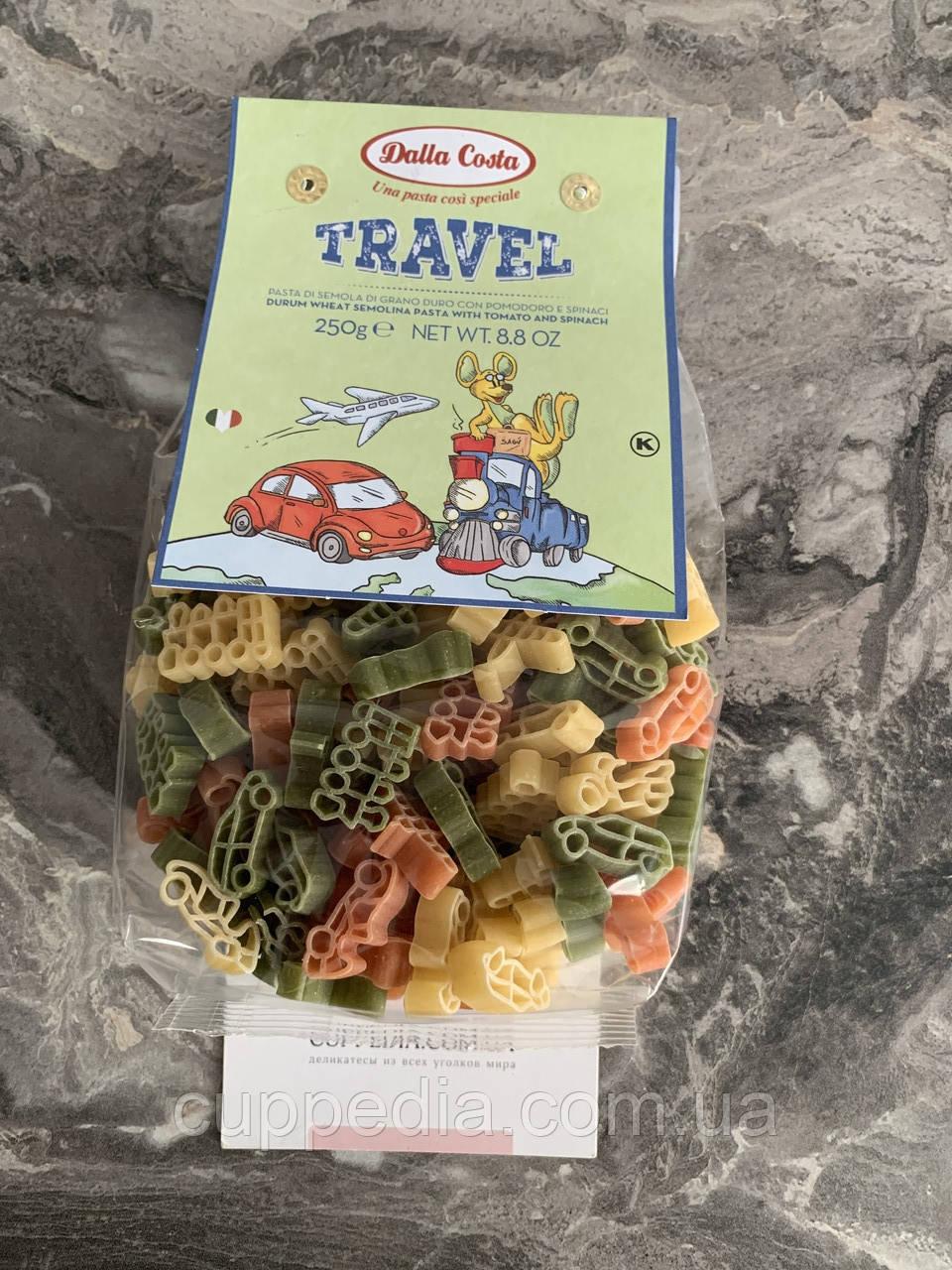 Детские макароны Dalla Costa Travel 250 грм