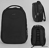 Рюкзак школьный, защитный бампер, usb кабель, ортопедическая спинка С 43658