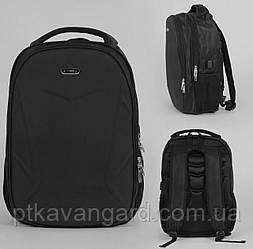Рюкзак школьный подростковый для мальчика, защитный бампер, usb кабель, ортопедическая спинка С 43658