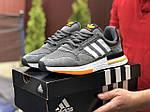 Чоловічі кросівки Adidas Zx 500 Rm (сіро-білі) 9363, фото 2