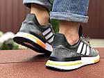 Чоловічі кросівки Adidas Zx 500 Rm (сіро-білі) 9363, фото 4