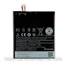 АКБ Original Quality HTC One (E9) (BOPJX100) (70%-100%)