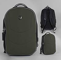 Рюкзак школьный, защитный бампер, usb кабель, разьем для наушников, кодовый замок, в пакете С 43659
