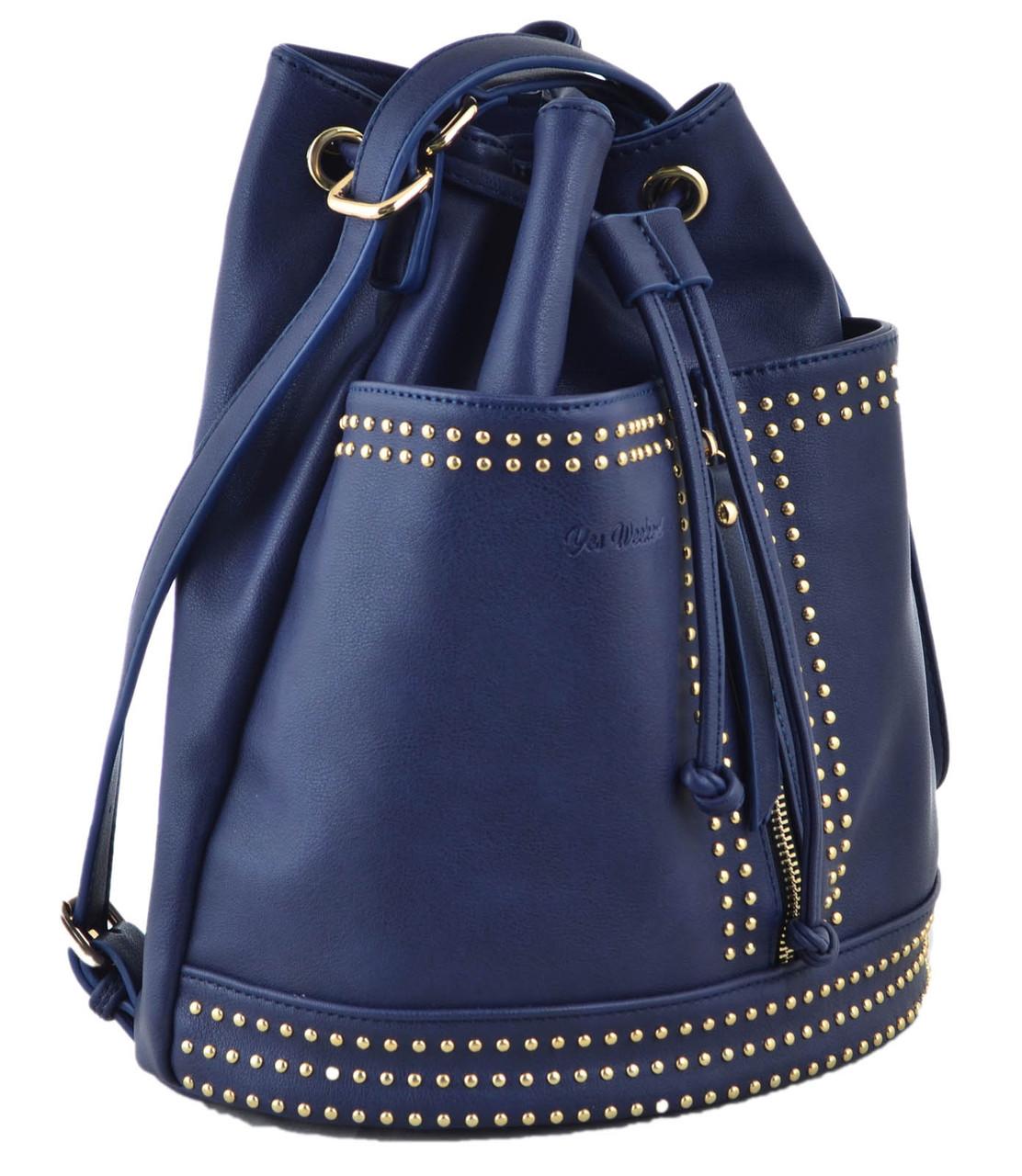 Сумка- рюкзак YES, темно-синий, 30*27*15.5 , код: 554152