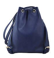 Сумка- рюкзак YES, темно-синий, 30*27*15.5 , код: 554152, фото 5