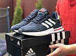 Чоловічі кросівки Adidas Zx 500 Rm (темно-сині з білим) 9364, фото 2